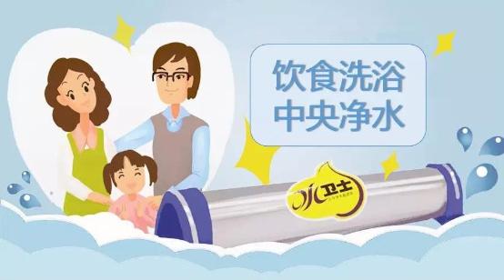 儿童节到了 立升超滤膜净水器助你守护孩子饮用水健康