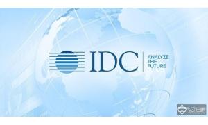 IDC:今年亚太地区AR/VR支出将达75亿美元,比去年