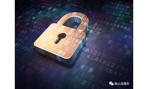 权威报告提示:源代码安全是信息系统安全基石