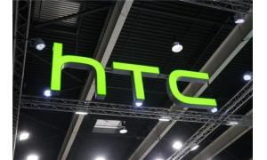 HTC 新任 CEO:已停止智能手机领域的