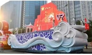 2019世界VR产业大会,《虚拟现实体验标准技术白