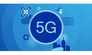 香港的5G网络预计2020年正式投入服务