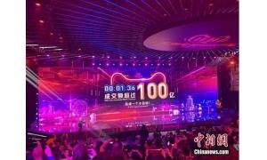为什么作为中国第三的电商它在今年双十一没有
