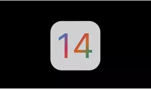 在iOS 14系统上,苹果所有新开发的功能都会默认