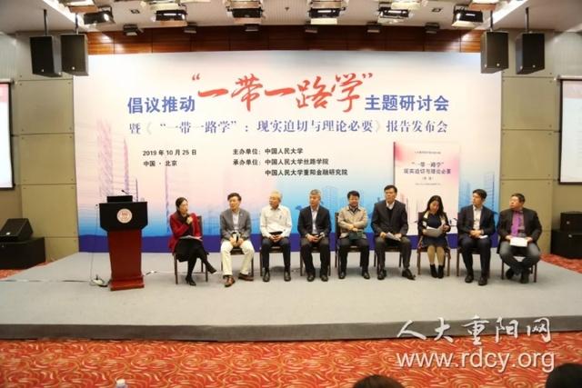 """MTU参与中国方案,助力""""一带一路"""""""