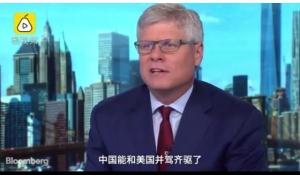 高通:中国5G技术没有超过美国,但