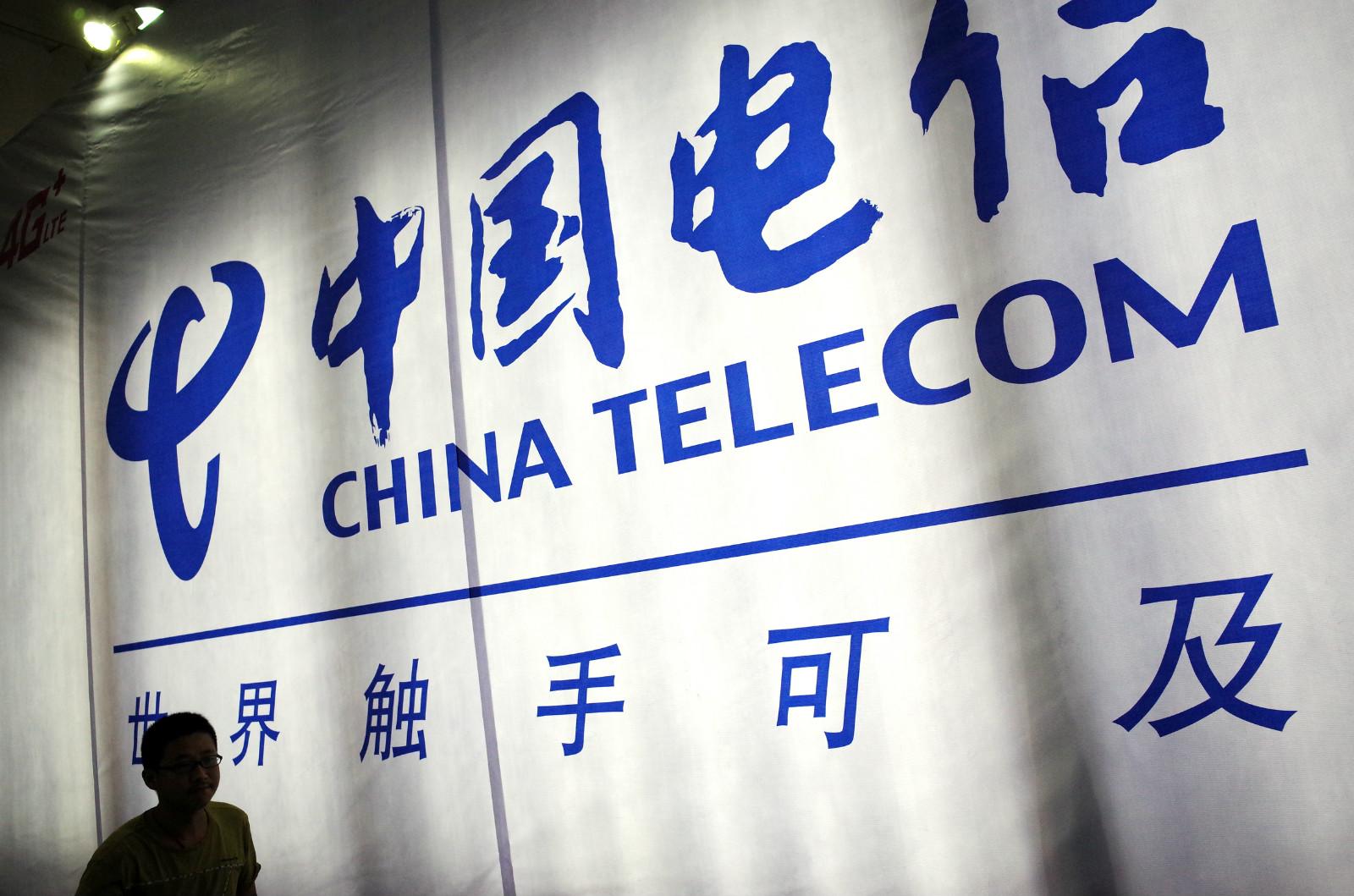 中国电信完成新一轮组织架构调整  最大的亮点是