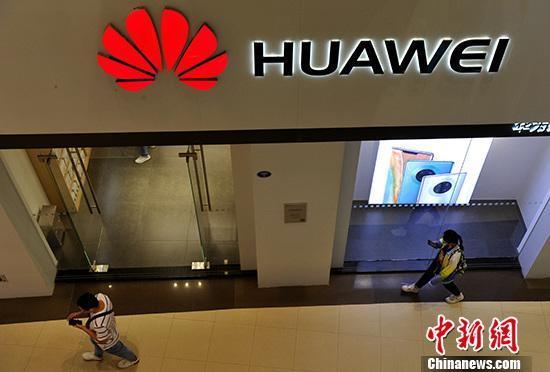 华为徐直军:预计全年实现销售收入超过8500亿元人民币