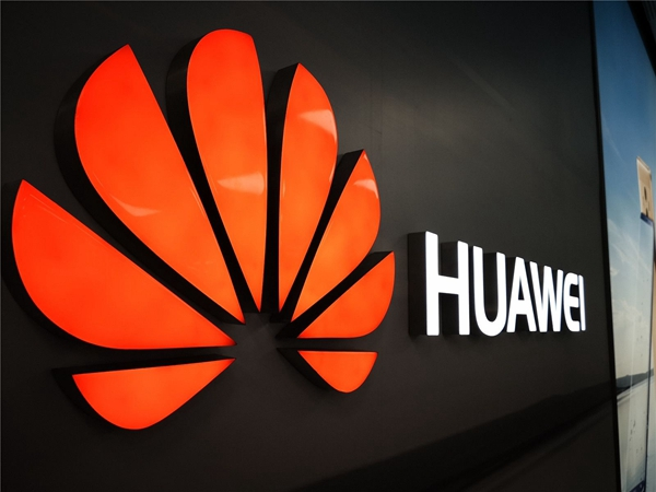 数据显示华为技术有限公司注册资本新增至现在的约403.1亿人民币