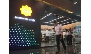 新华社回望2019零售新物种大爆发 苏宁、阿里路径