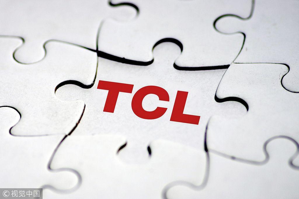 TCL 集团澄清媒体报道:未达成任何确定收购意向