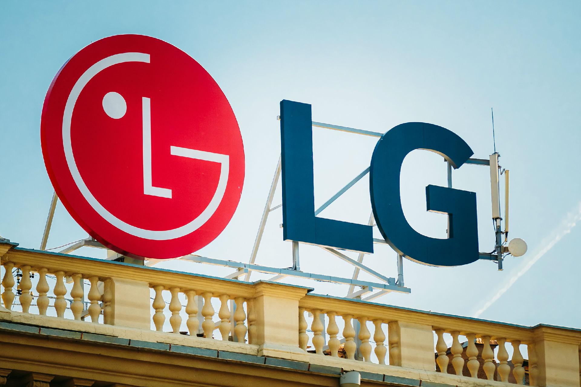 LG电子最终核实2019年全年营业利润同比减少9.9%