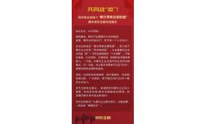 """京东生鲜开启与餐饮业合作的""""绿"""