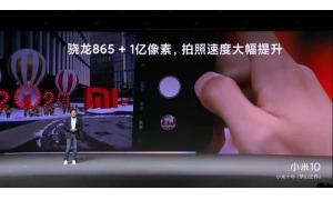 小米10发布: 地球上最强悍的5G旗舰