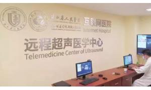 抗疫进行时——迪普科技保障医疗信息系统稳定