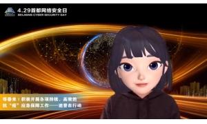 """众志成城,静待春归——迪普科技受邀发表抗"""""""