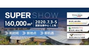 2020 VisionChina(上海)7月焕新亮相国家会展中心(