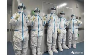 佳能宣布启动针对新冠病毒的快速