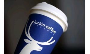华兴资本 CEO:瑞幸咖啡事件使中国