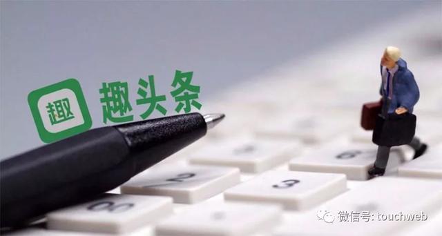 趣头条最新股权:CEO 谭思亮持股 36.4%,同比下降 1.1%