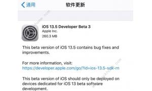 内容更详细:苹果iOS 13.5 Beta 3设备保修信息优化