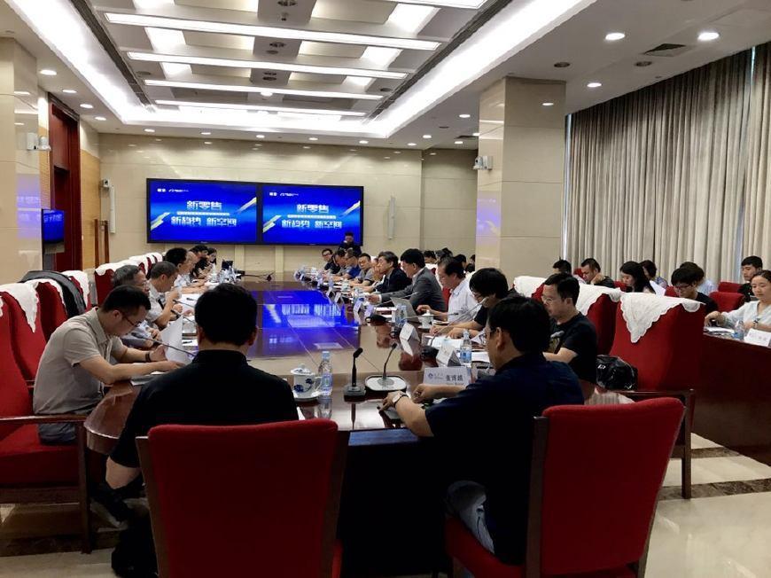 银泰CEO陈晓东:消费者未来一年收入变化将决定他们的消费预期和消费意愿