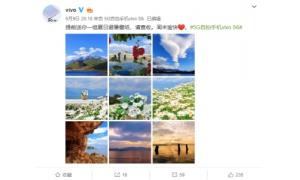 """vivo S6镜头下的云南绝美风景 网友纷纷评论""""太美"""