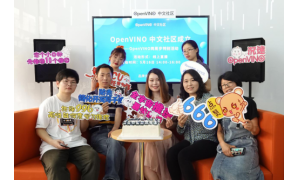 OpenVINO中文社区成立,以开放开源共创平台助力智