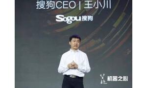 搜狗 CEO 王小川提案聚焦加快制定人