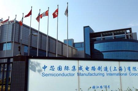 中芯国际:折让50.85%发行1742.48万股