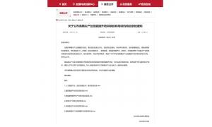 CDA数据分析师入选北京市科委2020首批高精尖产业
