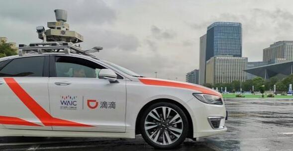 滴滴出行宣布旗下自动驾驶公司完成首轮超5亿美元融资