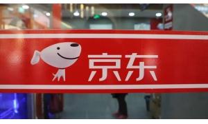 京东已向港交所申请豁免 以便三年内在香港联交