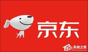 京东下周一公开发售 招股价上限定为每股236港元