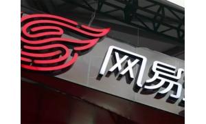外媒:网易京东二次上市让港交所突然恢复生机