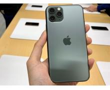 海南免税iPhone 11系列售价曝光:仅5105元起 新机首