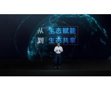直击苏宁Biu+生态大会 刘东皓:生态共享构建全场