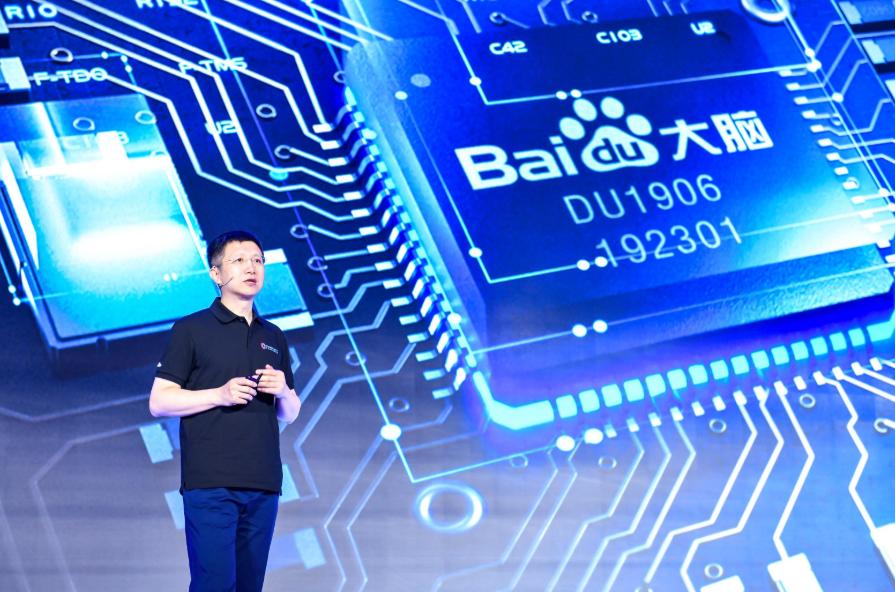 百度联合发起中文自然语言处理数据共建计划「