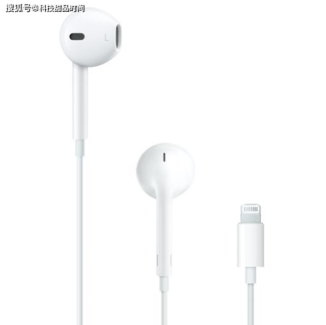 苹果有线耳机 EarPods 降价,iPhone 12 不再标配