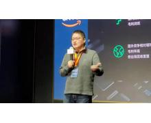 Ayla艾拉物联 CEO刘渝龙:掌握数据芯片和用户就是