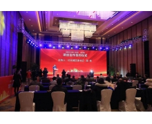 腾讯公司将在南昌红谷滩区建立全