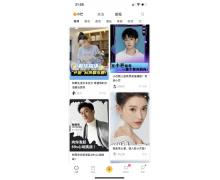 湖南广电推出小芒 App 定位内容电商平台