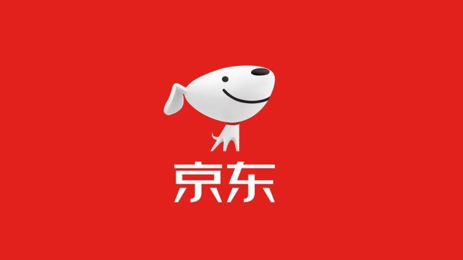 京东宣布成立京东科技子集团 原京