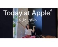 苹果推出 Today at Apple 音乐实验室课