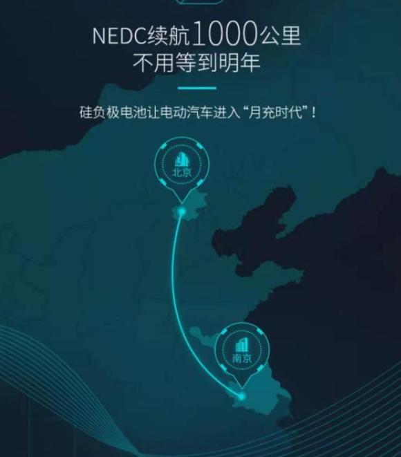 8 分钟充 80%+ 续航 1000km 被院士打假 广汽再回应:是两种电池