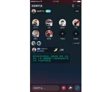 Blued 回应推出「语音聊天室」功能:已经布局大