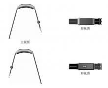 华为公开新款智能手表外观设计专利