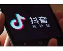 抖音搜索月活用户突破 5.5 亿,张楠