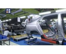 受地震影响,丰田在日 14 条生产线