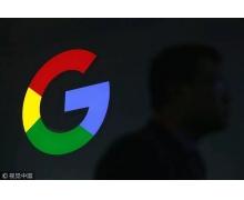 谷歌将重组人工智能团队,以平息